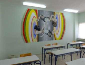 Αίθουσα1